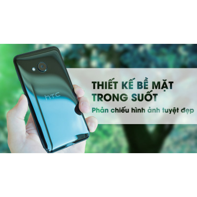 htc-uplay-be-mat-trong-suot.jpg