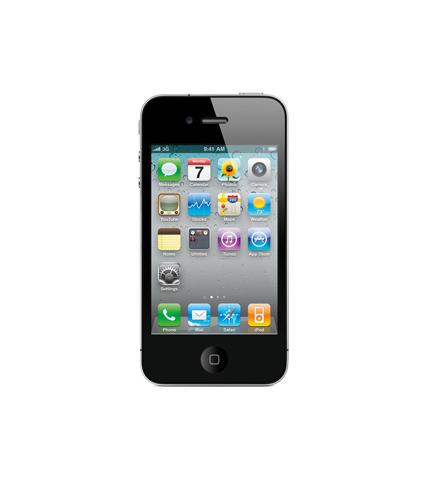 <data><vi>iPhone 4S 8Gb Quốc Tế</vi></data>