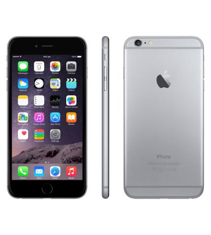 <data><vi>Iphone 6G 16Gb Lock Nhật (Xám)</vi></data>