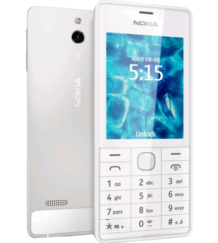 <data><vi>Nokia 515 (Zin)</vi></data>