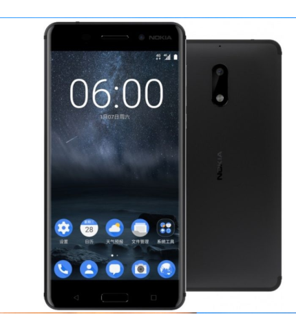 <data><vi>Nokia 9 2018 Đài Loan Cao Cấp Loại 1</vi></data>