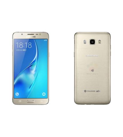 <data><vi>Samsung J7 2016 (2Sim) - MÁY DỰNG</vi></data>