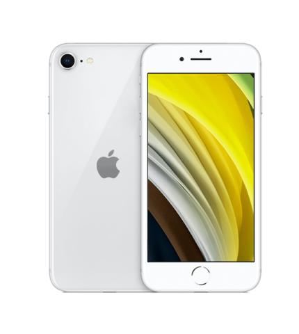 <data><vi>Vỏ iPhone SE 2020</vi></data>